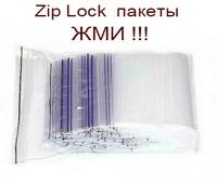 Пакет Zip Lock, 16378950