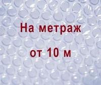 Пузырчатая пленка, 16378993