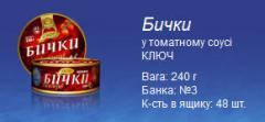 Bull-calves in the KEY tomato sauce