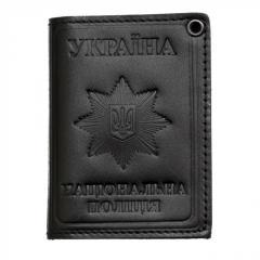Обложка для документов новая полиция Украины тип 4
