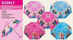 Зонт Frozen D15917, 60шт/5, 5 видов, матов.клеенка, в пакете 45см