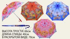 Зонт CEL-37, 120шт, 3 вида, с рисунком, герои м/ф, в пакете