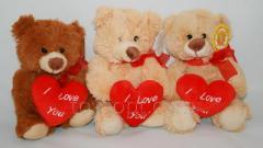 Медведь с сердцем 23 см. 30250