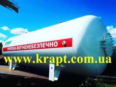 Апарати ємнісні для газових і рідких середовищ