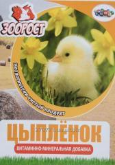 Chicken premix