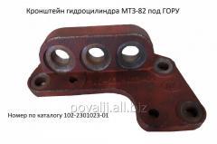 Кронштейн гидроцилиндра МТЗ-82 под ГОРУ