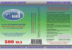 "Disinfectant ""Sumer silver"" for"