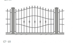 Forged fence SG-10