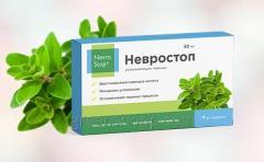 Капсулы от нервов и стресса NevroStop НевроСтоп