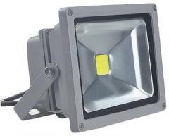 Прожектор общего назначения PRS-20