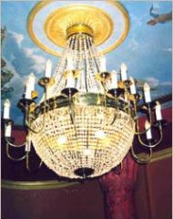 Светильник-Мерлен-1
