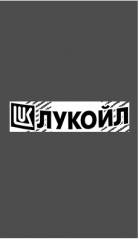 LUKOIL AVANTGARDE ULTRA 10W-30