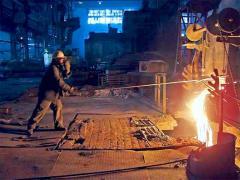 Теплоизолирующие смеси для разливочных ковшей. Сырье и материалы для металлургии.