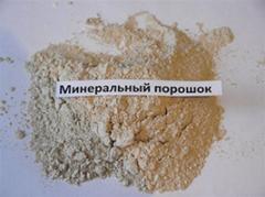 Минеральный порошок МП-1, неактивированый