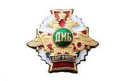 Badges wholesale, Badges metelichessky breas
