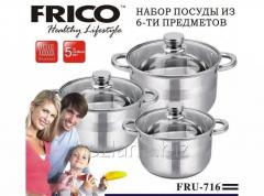 Набор Кухонной 6 Пр.(5.1/6.5/8.2 л., 5 сл....