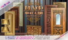 МДФ фасады