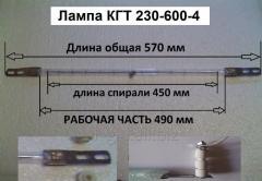 Лампа КГТ 230-600-4