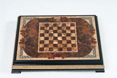 Шахматная доска Хортица