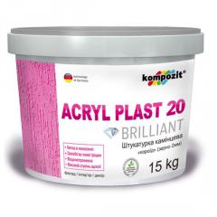 Штукатурка камешковая Acryl Plast 20 15кг