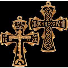 ВКр0027