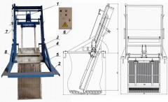Lattice mechanical rake reykovy RGR-2000 type