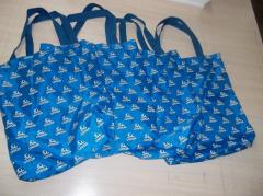 Bags for purchases any wholesale