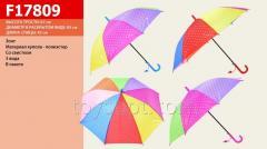 Зонт Радуга F17809, 100шт/5, 2 вида, в пакете 50см