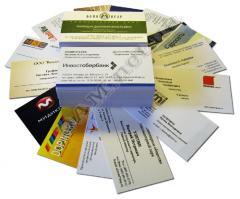 Business card leaflets