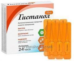Комплекс для борьбы с аллергиейГистанол Нео