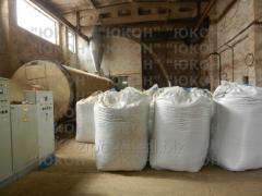 Сушка АВМ-1,5 (агрегат витаминной муки авм-1.5)