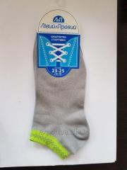 Socks for women sporty 60% cotton  / 36% polyester  / 4% elastane  (color - in assortment)