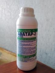 Мікродобриво Аватар -2 органік