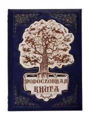Родословная книга АРТ Кажан 620-05-06