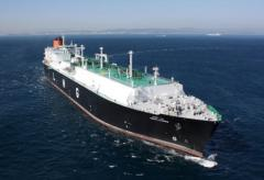 LNG gas carrier vessel