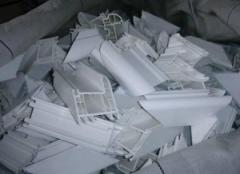 Отходы ПВХ,  дробленка