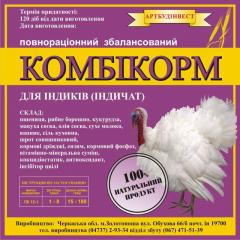 Compound feed for turkey poults from the producer.