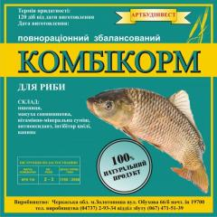 Compound feed for fish from the producer, the
