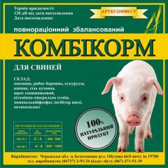 Compound feed for animals from the producer, the