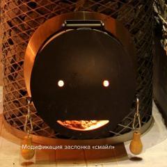 Печь для сауны Mini-IKI со стальной дверцей смайл
