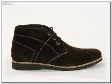 Ботинки мужские коричневые замшевые. Модель