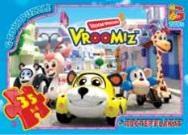 Головоломки ТМ G-Toys из серии Vroomiz, Врумиз, 35 эл. VR3050