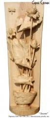 Деревянная скульптура - Лилия