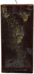 Candel Rustic Square chocolate (9,5*9,5 х 20 , 110