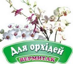 Органо-минеральное удобрение вермитак для орхидей 0,250 л