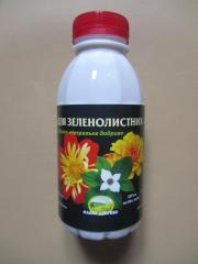 """Біогумус """"Для зеленолистних"""" 0.35 л"""