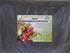 Профессиональная упаковка субстрата (прозрачные мешки с наклейкой)