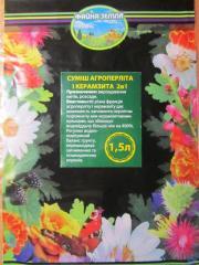 Керамзито-перлитовая смесь 1,5 л.  2в1