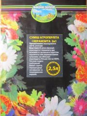 Суміш перліта та керамзита 2,5 л.  2в1