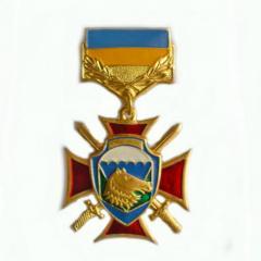 """Медаль """"Волк ВДВ на георгиевском кресте"""""""